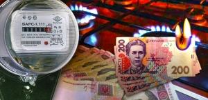 Первомайский горсовет запретил повышать тарифы и цены на коммунальные услуги
