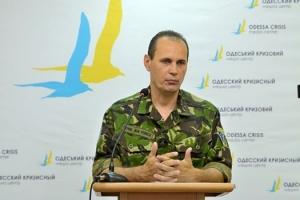 В Одессе создается центр самообороны