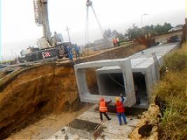 Подземный переход в Кривом Озере стоимостью почти 10 млн. грн. обещают закончить в сентябре