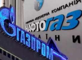 Россия отменила скидку на газ для Украины