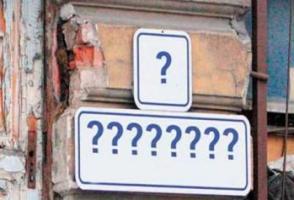 В Херсоне на общественных слушаниях решат, как переименовать Комсомольский район