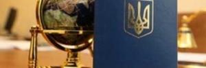 Украинские консульства приостановили прием заявлений для оформления загранпаспортов
