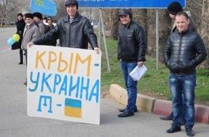 На Херсонщине могут расквартировать крымскотатарский батальон