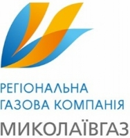 «Николаевгаз» объяснил, в чем причина возникновения долга за газ