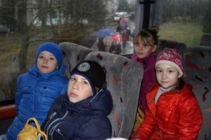 Дети из Херсонской области посетили музей Бандеры