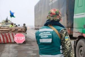 Глава Херсонской ОГА рассказал, как можно зарабатывать на оккупации Крыма Россией