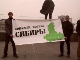 В Сибири организовывается широкомасштабное движение за независимость от России