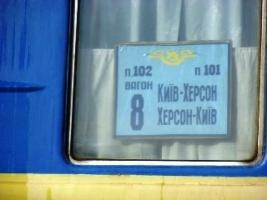 Отменен  утренний поезд