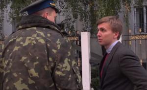 Глава киевского СБУ извинился за задержание украинских журналистов