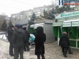 В Николаеве закрыты отделения Приватбанка