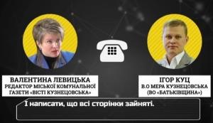 Почему украинская власть тратит миллиард на собственные СМИ (ВИДЕО)