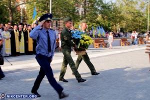 Как в Херсоне отпраздновали День Государственного флага Украины. ФОТОРЕПОРТАЖ