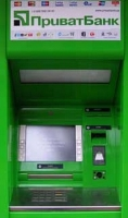 В Николаеве подожгли банкомат «ПриватБанка»