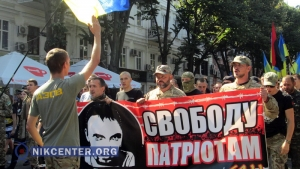 В Одессе прошел марш в поддержку политзаключенных