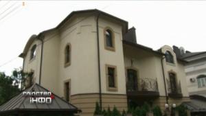 СМИ нашли соседей Порошенка в Царском селе: ими оказались Лукаш и Шепелев