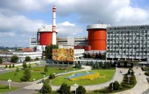 Южно-Украинская АЭС прекратила работу из-за ремонта на энергоблоках