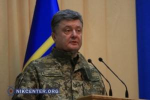 Завтра Порошенко посетит Николаевскую и Одесскую области