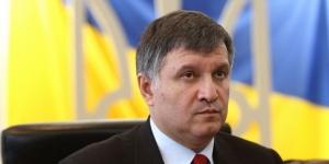 Аваков дал сутки всем охранным группам на разоружение