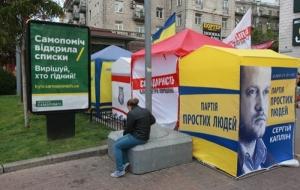Комитет избирателей Украины фиксирует нарушения «дня тишины»