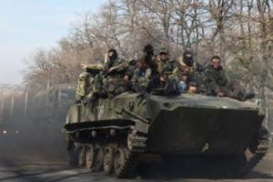 Боевики готовят наступление после 10 марта - Азов