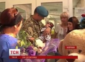 Бойцы 79-й Николаевской ОАЭМБР возьмут шефство над ребенком погибшего боевого товарища Евгения Трофимова