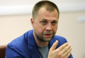 Бородай: Новороссия - это несбывшаяся мечта