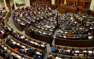Верховная Рада в первом чтении приняла законопроект о спецконфискации арестованных средств