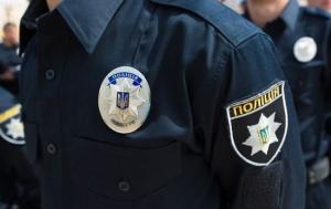 В Одессе полицейский ограбил девушку