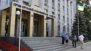 Распорядитель напал на гражданина в одесском суде