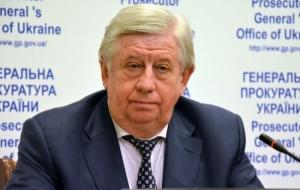 Шокин назначил главу Специализированной антикоррупционной прокуратуры