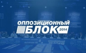Три депутата Николаевского горсовета вышли из
