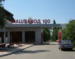 Боевики вывезли в Россию два завода из Луганска