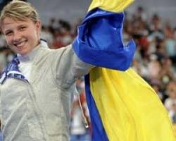 Женская сборная Украины стала победителем Европейских игр  по фехтованию