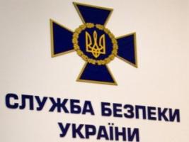 СБУ: Россия готовит теракты на энергообъектах юга Украины