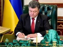 Порошенко подписал Указ о праздновании Дня Достоинства и Свободы