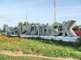 Во время обстрела Дзержинска погибли два мирных жителя