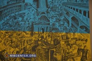 «На острие социальных проблем»: в Николаеве открылась революционная выставка