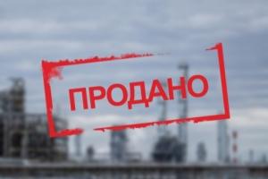 Приватизация-2015: льготная распродажа или раздача