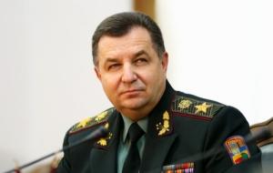 Полторак приказал уволить полковника, ответственного за срыв ремонта столовой на «Широком Лане»