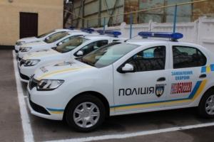 В Николаеве полиция охраны закупит приборы сигнализации более чем на 7 млн. грн.