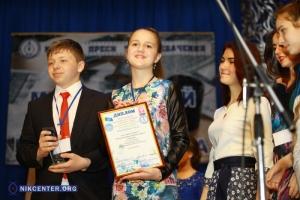В Николаеве состоялась церемония награждения победителей ХIX Международного конкурса школьных медиа