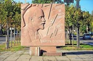 В Николаеве в центре города повалили барельеф Ленина (ФОТО, ВИДЕО)