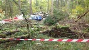 В России в результате крушения вертолета погибли шестеро человек
