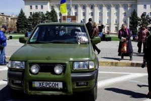 Херсонские волонтеры и автомайдановцы подарили Нацгвардии автомобиль (ФОТОРЕПОРТАЖ)
