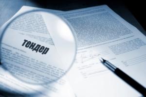 Прокуратура Херсонщины расследует махинации с 8-миллионным тендером
