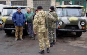Николаевские медики передали две машины скорой помощи в зону АТО