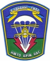 В Николаев по ротации вернулись 200 десантников 79-й бригады