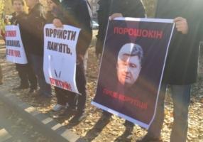 Автомайдан требует от Порошенко отправить в отставку Шокина