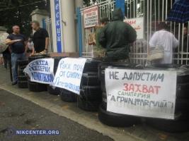 В Одессе активисты подрались с исполнительной службой из-за санатория