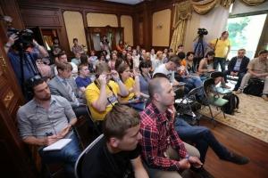 В Межигорье прошел международный фестиваль расследовательской журналистики